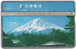 Taiwan - Chunghwa Telecom - L&G - Mountain Fuji, Japan - 634H - 1996, 100U, Used - Taiwan (Formosa)