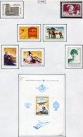 13770 BELGIQUE Collection Vendue Par Page N°1798 à 1804   */**  1976  TB/TTB - Belgium