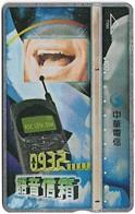 Taiwan - Chunghwa Telecom - LG - GSM - 745M - 1997, 100U, Used - Taiwan (Formosa)