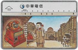 Taiwan - Chunghwa Telecom - L&G - Telephone History 1/4 - 775A - 1997, 100U, Used - Taiwan (Formosa)
