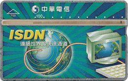 Taiwan - Chunghwa Telecom - L&G - ISDN - 710H - 1997, 100U, Used - Taiwan (Formosa)