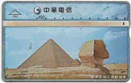 Taiwan - Chunghwa Telecom - L&G - Pyramid & Sphinx - 659A - 1996, 100U, Used - Taiwan (Formosa)