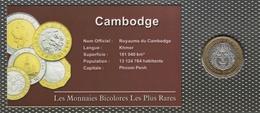 0009 - 'MONNAIES BICOLORES LES PLUS RARES' - Cambodge - 500 Riels - 1994 - Cambodge