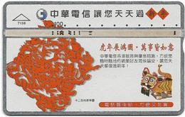 Taiwan - Chunghwa Telecom - L&G - Year Of Tiger - 801M - 1998, 100U, Used - Taiwan (Formosa)