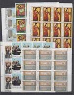 Greece 1981 Anniversairies & Events 6v  Bl Of 12  ** Mnh (43547) - Ongebruikt