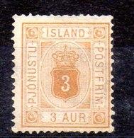 Sello De Islandia Servicio N ºYvert 3A ** (Sin Goma) Valor Catálogo 30.0€ - Oficiales