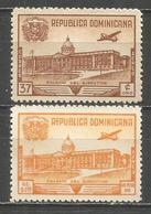 REPUBLICA DOMINICANA CORREO AEREO YVERT NUM. 73/74 ** SERIE COMPLETA SIN FIJASELLOS - Dominican Republic