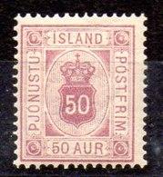 Sello De Islandia Servicio N ºYvert 9A **  Valor Catálogo 95.0€ - Oficiales