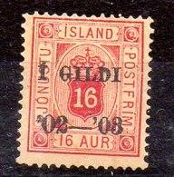 Sello De Islandia Servicio N ºYvert 16B ** (Sin Goma)  Valor Catálogo 7.5€ - Oficiales