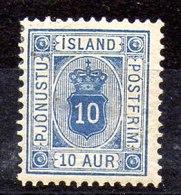 Sello De Islandia Servicio N ºYvert 6B * Valor Catálogo 55.0€ - Oficiales