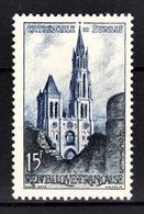 FRANCE 1958 -  Y.T. N° 1165 - NEUF** /1 - France
