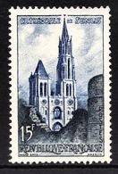 FRANCE 1958 -  Y.T. N° 1165 - NEUF** /4 - France
