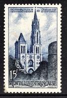 FRANCE 1958 -  Y.T. N° 1165 - NEUF** - France