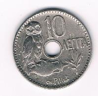 10 LEPTA 1912 GRIEKENLAND /5436/ - Grèce