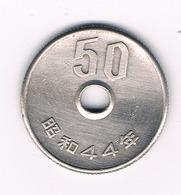 50 YEN 1969 JAPAN /5439/ - Japon
