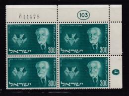 ISRAEL, 1954, Cylinder Corner Blocks Stamps, (No Tab), Rothschild, SGnr(s). 100, X867a - Israël