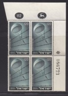 ISRAEL, 1955, Cylinder Corner Blocks Stamps, (No Tab), Parachute SGnr(s). 102, X868b - Israël
