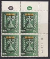 ISRAEL, 1955, Cylinder Corner Blocks Stamps, (No Tab),  Independence, SGnr(s). 103, X869 - Israël