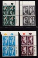 ISRAEL, 1955, Cylinder Corner Blocks Stamps, (No Tab),  INew Year- Music,  SGnr(s). 110-113, X870 - Israel