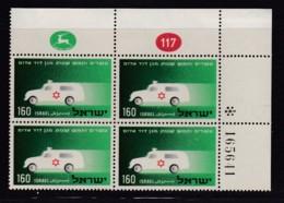ISRAEL, 1955, Cylinder Corner Blocks Stamps, (No Tab),  Ambulance,  SGnr(s). 114, X870A - Israël