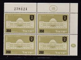 ISRAEL, 1956, Cylinder Corner Blocks Stamps, (No Tab),  Techn. Institute,  SGnr(s). 128, X872 - Israël
