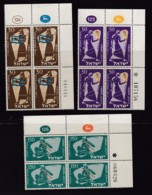 ISRAEL, 1956, Cylinder Corner Blocks Stamps, (No Tab),  New Year - Music,  SGnr(s). 131-133, X873 - Israël