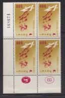 ISRAEL, 1958, Cylinder Corner Blocks Stamps, (No Tab),  Maccabiah Games,  SGnr(s). 142, X875A - Israël