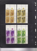 ISRAEL, 1958, Cylinder Corner Blocks Stamps, (No Tab), New Year - Crops,  SGnr(s). 150-153, X878A - Israël