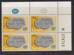 ISRAEL, 1958, Cylinder Corner Blocks Stamps, (No Tab), Human Rights,  SGnr(s). 154 X879 - Israël