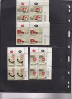 ISRAEL, 1959, Cylinder Corner Blocks Stamps, (No Tab), Postal Services,  SGnr(s). 155-158, X876 - Israël
