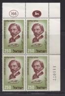 ISRAEL, 1959, Cylinder Corner Blocks Stamps, (No Tab), Aleichem-Writer,  SGnr(s). 159, X875 - Israël