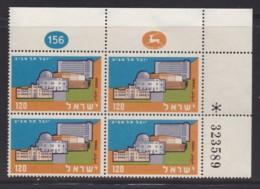 ISRAEL, 1959, Cylinder Corner Blocks Stamps, (No Tab), Tel Aviv,  SGnr(s). 160, X877A - Israël