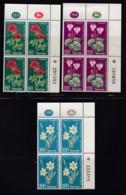 ISRAEL, 1959, Cylinder Corner Blocks Stamps, (No Tab), Independence-Flowers,  SGnr(s). 161-163, X879A - Israël