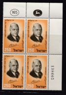 ISRAEL, 1959, Cylinder Corner Blocks Stamps, (No Tab), Bialik - Poet,  SGnr(s). 164, X879B - Israël