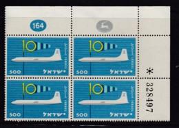 ISRAEL, 1959, Cylinder Corner Blocks Stamps, (No Tab), Civil Aviation,  SGnr(s). 165, X880 - Israël