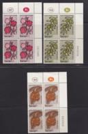 ISRAEL, 1959, Cylinder Corner Blocks Stamps, (No Tab), New Year - Fruit,  SGnr(s). 166-168, X880A - Israël