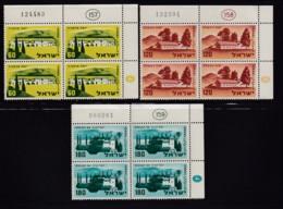 ISRAEL, 1959, Cylinder Corner Blocks Stamps, (No Tab), Settlements,  SGnr(s). 170-172, X881A - Israël
