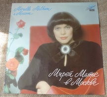 Vinyl Records Stereo 33rpm LP Merveilleuse Mireille In Moscow French Songs USSR Soviet Melodia Riga 1988 MIREILLE MATHIE - Vinyl Records