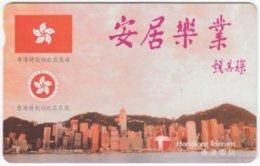 HONGKONG A-336 Magnetic Telecom - View, Skyline - Used - Hong Kong