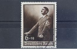 Deutsches Reich, MiNr. 694, Gestempelt - Deutschland
