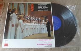 Vinyl Records Stereo 33 Rpm LP USSR Russian Academic Chorus Folk Songs Alexander Sveshnikov Melodiya - Vinyl Records