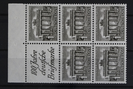 Berlin, MiNr. H-Blatt 4 B, Postfrisch / MNH - Zusammendrucke