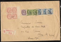 Lettre Recommandée  Bordeaux  Pour Oloron St Marie Avec Orphelins , Caisse D'Amortissements    TBE - Frankreich
