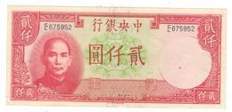 China 2000 Yuan, 1942. P-253, XF. - China