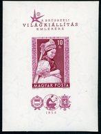 1958 Hungary / Magyar / Hongrie. Block BF N° 33 Imperforated ( Non Dentelé ) / ** MNH / Catalog Price (cote) 90 € - Blocchi & Foglietti