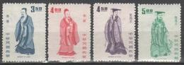Taiwan 1972 - Personalità          (g5406) - 1945-... Republic Of China