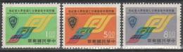 Taiwan 1972 - JCI           (g5407) - 1945-... Republic Of China