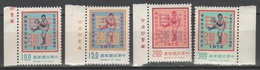Taiwan 1972 - Baseball            (g5408) - 1945-... Republic Of China
