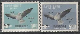Taiwan 1972 - Unione Postale            (g5409) - 1945-... Republic Of China