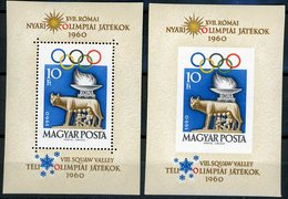 1960 Hungary / Magyar / Block BF N° 36 Perf + Imperf / Olympic Games Rome / ** MNH / Catalog Price (cote) 100 € - Blocchi & Foglietti